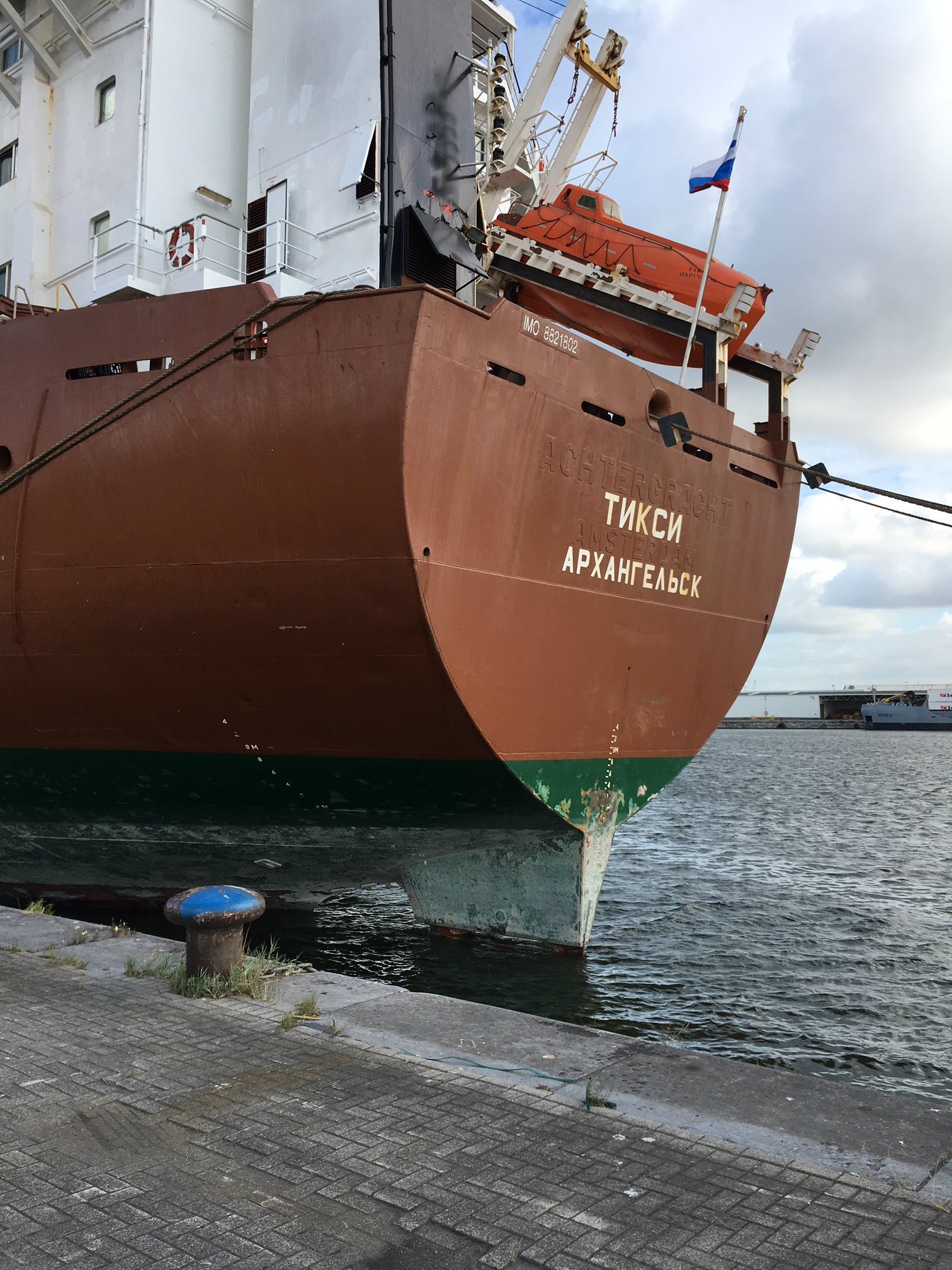 MV TIKSY First call in Antwerp of new line ASCO ,